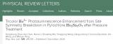 最新研究表明压力可以诱导烧绿石氧化物Ho2Sn2O7发光