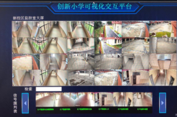 上海寰视MICS全域可视化云一体化解决方案在校园...