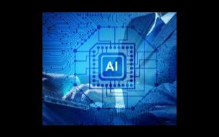 我们是否有能力控制超级智能人工智能?