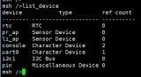 如何通过IPC通信玩转传感器数据?