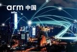 安謀中國正在成為中國高科技領域合資企業良性發展的樣板