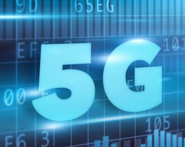 未来5G的发展态势分析