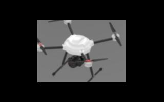 HAPSMobile尝试成功让飞机在平流层飞行,...