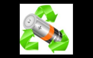消息称松下将致力于开发不使用钴的锂离子电池