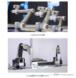 协作机器人企业越疆科技完成3.2亿元新一轮融资