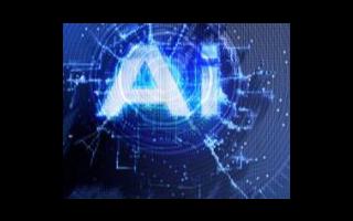 韩国制造业使用人工智能开发工具与网络