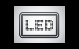 首尔半导体及首尔伟傲世推出第二代LED技术