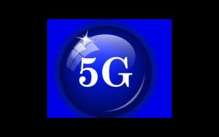 诺基亚与Alphabet合作建立5G核心网络基础架构