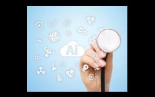 人工智能发展背后,数据如何发挥最大作用?