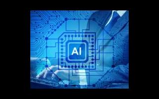 科学家们探索如何控制人工智能