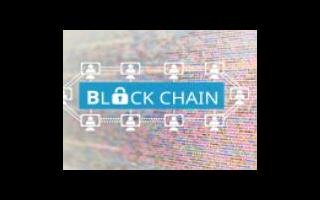 区块链数字溯源解决的问题及应用场景