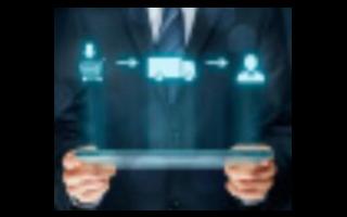 区块链打造新型网络货运平台解决方案