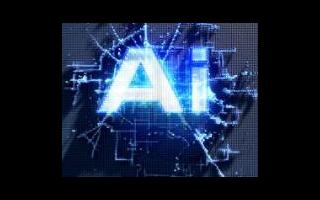 人工智能在数据中的全新意义