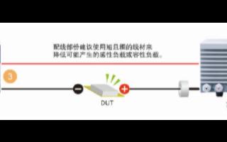背光模组供电测试系统的特点及方案分析