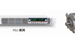 PSU电源在电机行业的应用及特点分析