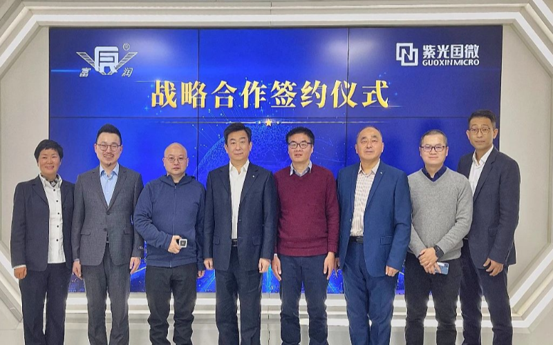 浙江富润与紫光国微达成战略合作 将提升5G用户体验