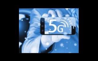 陕西地铁大力推进5G与城市交通的深度融合