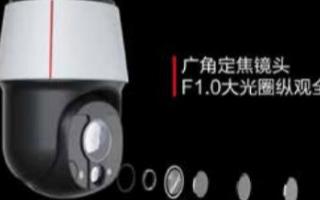 華為HoloSens SDC AI雙目球型攝像機的應用特點及優勢