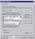 CPU 317-2PNDP组态PROFINET接口