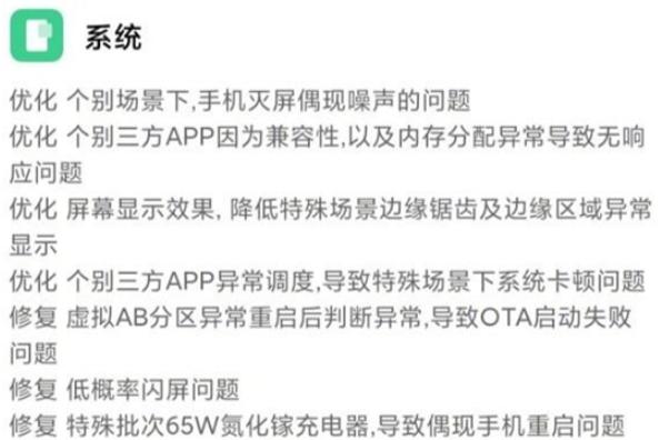 小米推送MIUI 12稳定版修复诸多BUG