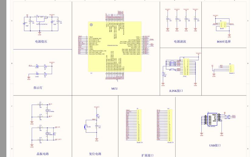 如何使用STM32单片机实现温度采集报警系统的设计