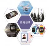 星河微电子成为深圳市汽车电子行业协会理事会员单位