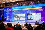 中国智慧医疗创新技术应用发展高峰论坛成功举办