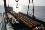 133.5米的长度刷新了国内最长风电钢桩的记录