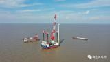 鲁能如东H14#200MW海上风电场项目50台风机实现全容量投产并网