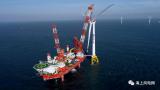 国内首台吸力筒导管架基础风机安装圆满完成