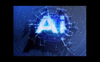 关于12个人工智能不为人知的秘密