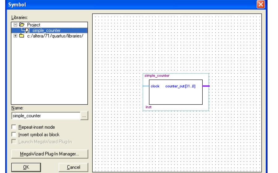 一个FPGA设计教程