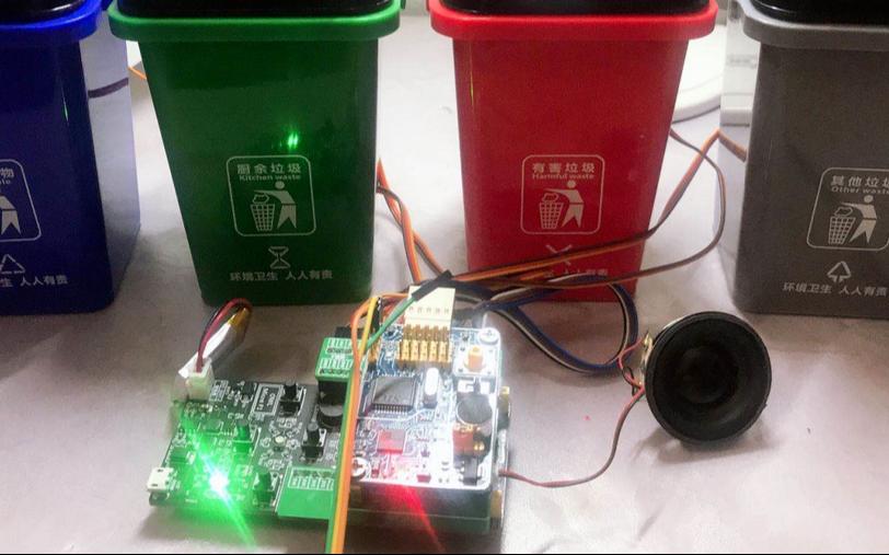 用STM32F103设计的智能垃圾桶电路方案