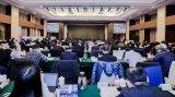 国家电网公司电网资源业务中台上线发布会在北京召开