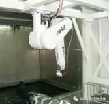 悬挂式机器人喷涂系统组成