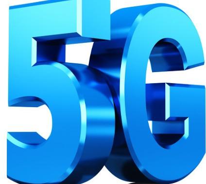 工信部:不办5G套餐也能用5G网
