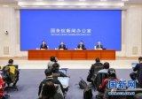 """""""十四五""""时期中国5G发展的重点是什么?"""