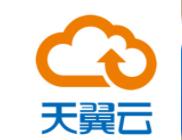 天翼云打造机动车尾气智能监测平台,实现广东全省有效减排