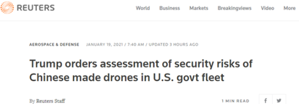 特朗普签令评估中国无人机的安全威胁