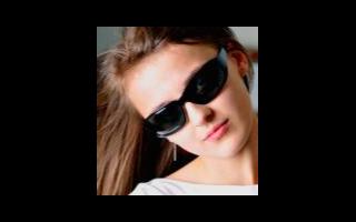 人工智能公司Rokid发布新双目混合现实眼镜