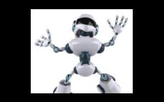 三星则推出可以做家务的机器人