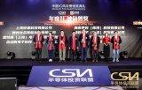 """2021中国IC风云榜""""年度IC独角兽""""名单重磅揭晓!"""
