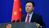 """小米、中国商飞等九家中国公司加入所谓的""""中国军事公司""""黑名单"""