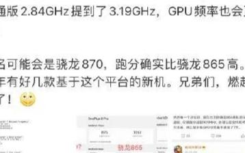 天玑2000曝光:有可能直接上X2超大核,A79大核和G79 GPU新架构