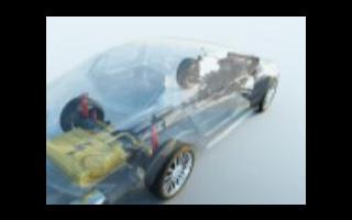 奧迪發布針對電動汽車的電網優化充電