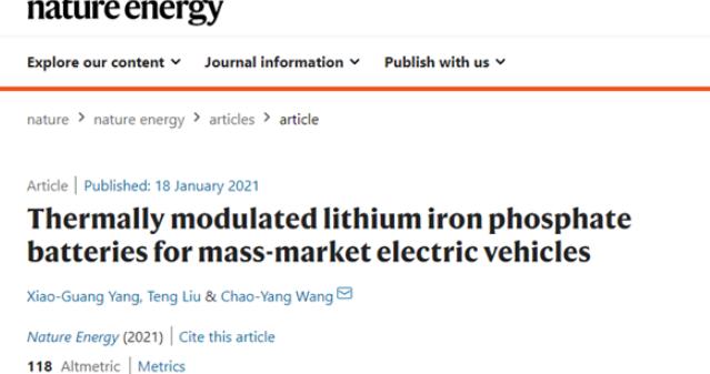 美国研发新型热调控磷酸铁锂电池