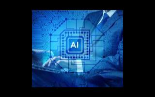 人工智能在教育领域所扮演的角色