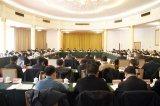 山东省物联网协会参加2021年山东省工业和信息化工作会