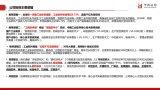 工业软件与中国制造业的崛起