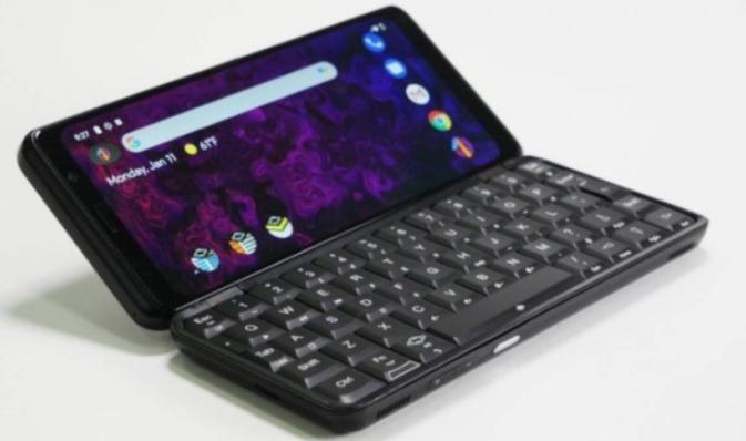 全球首款自带物理键盘的5G手机将发布